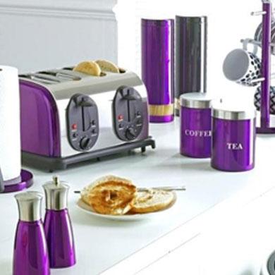 مشاهده محصولات لوازم آشپزخانه